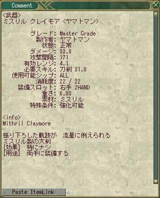 f0068712_19451996.jpg