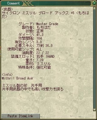 f0068712_1945294.jpg