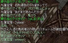 f0107520_1659584.jpg
