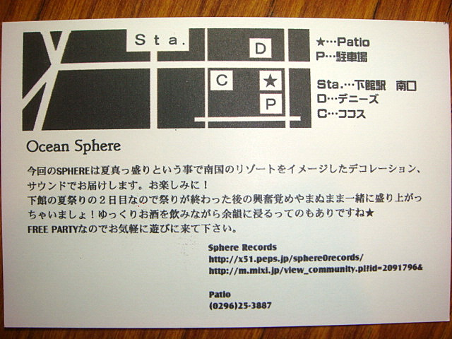 b0159634_18594064.jpg