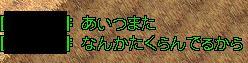 b0140435_15162188.jpg