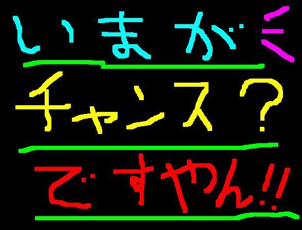 f0056935_2032973.jpg