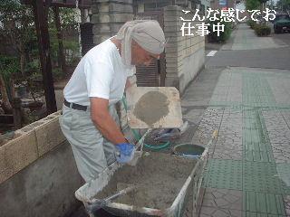 ブロック&フェンス工事_f0031037_21465953.jpg