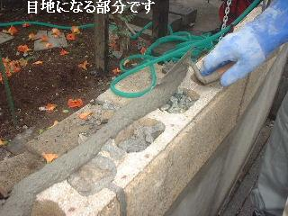 ブロック&フェンス工事_f0031037_2147138.jpg