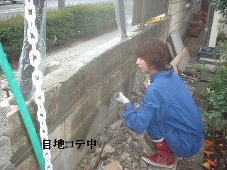 ブロック&フェンス工事_f0031037_21473793.jpg