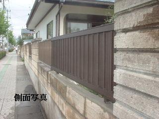 ブロック&フェンス工事_f0031037_21495025.jpg