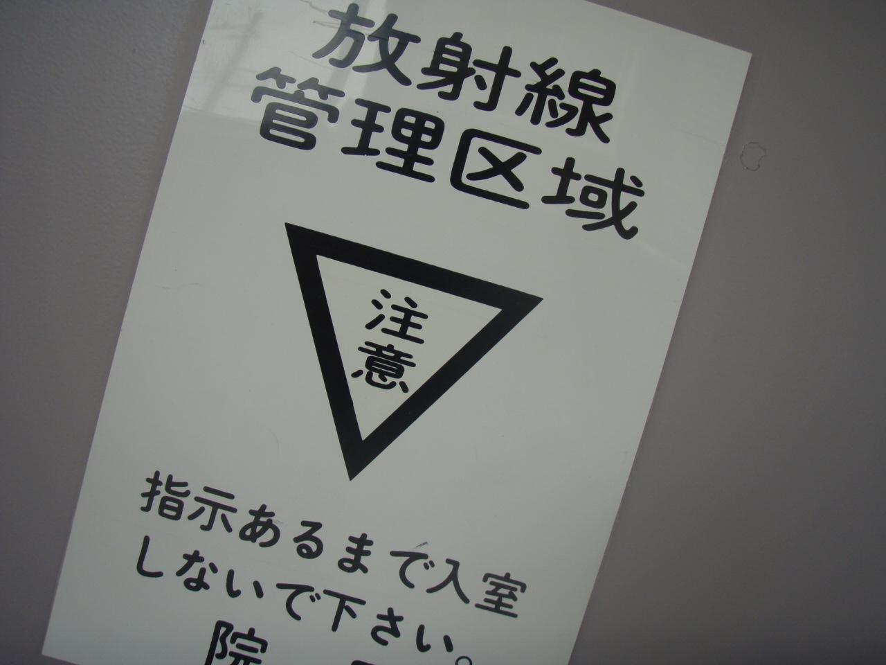 f0178537_18483.jpg