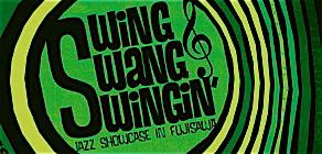 Swing Swang Swingin\'    August, 2008_c0114339_7122060.jpg