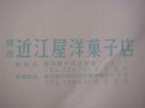 大阪に戻りました~!_e0042839_21313537.jpg