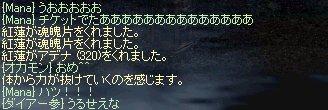 b0010543_14404533.jpg