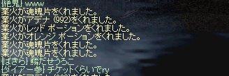 b0010543_14405165.jpg