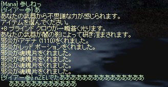 b0010543_1440585.jpg