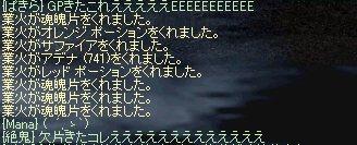 b0010543_14412062.jpg
