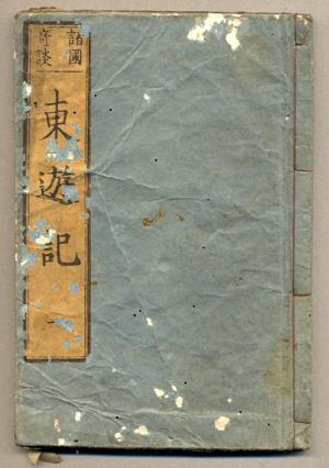 b0081843_19375432.jpg
