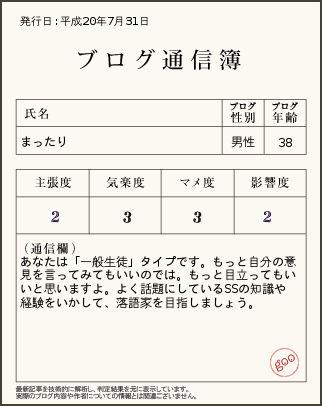 c0080443_9123941.jpg