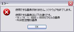 f0158244_21301253.jpg