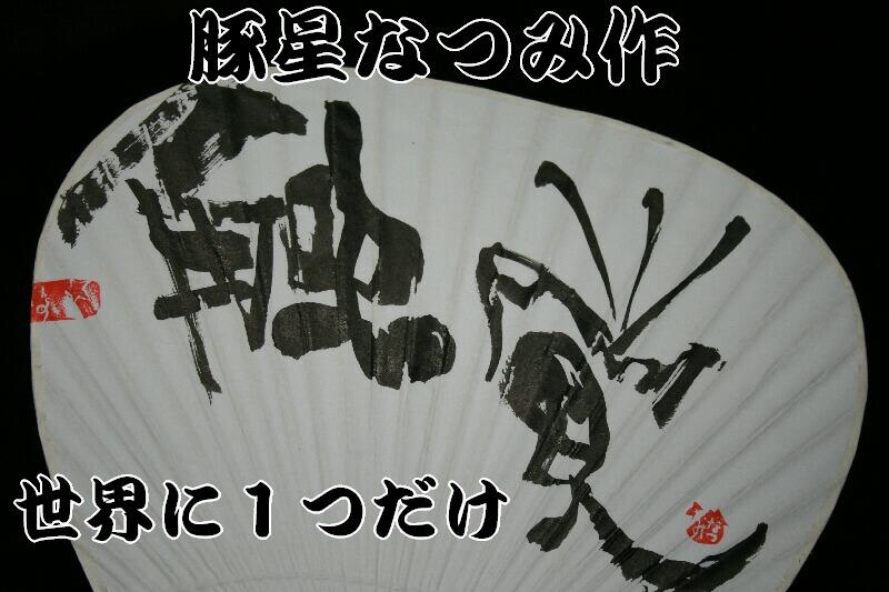 b0110348_23293484.jpg