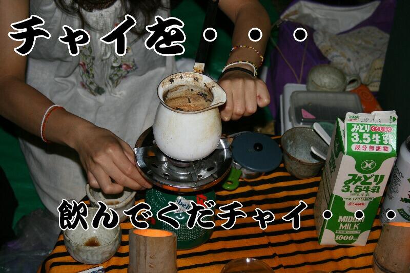 b0110348_2338112.jpg