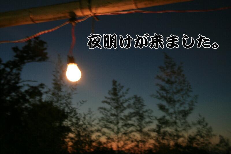 b0110348_23415626.jpg