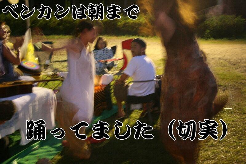 b0110348_2343256.jpg