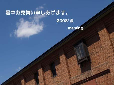 d0104649_1455938.jpg