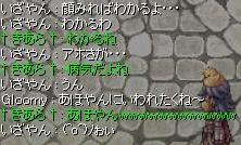 f0031049_512236.jpg