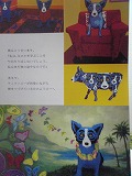 Blue dogとの出会い_d0118053_14475179.jpg