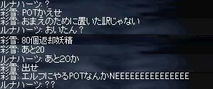 b0048563_20311387.jpg