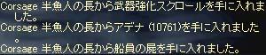 b0048563_20313094.jpg