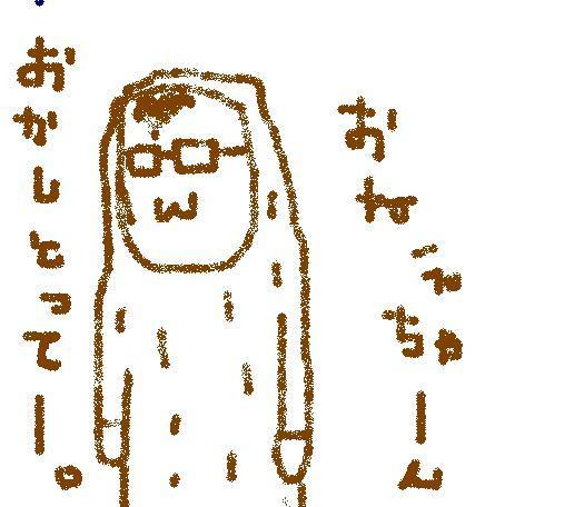 b0059770_2241439.jpg