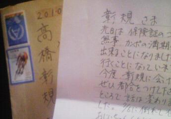 f0134270_2011427.jpg