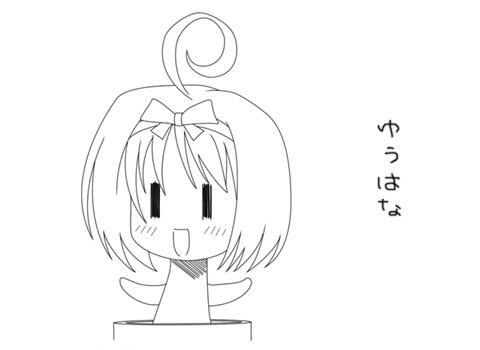 b0106674_16492615.jpg