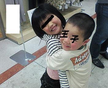 f0042877_172111.jpg