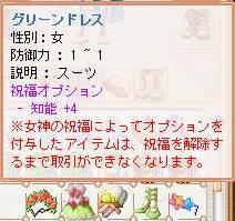 d0039579_234605.jpg