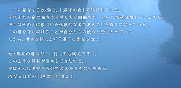 f0139282_17391978.jpg