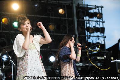MIYAKO ISLAND ROCK FESTIVAL 2008 ライブレポート_b0159588_13454485.jpg