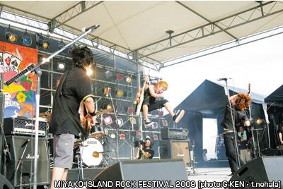 MIYAKO ISLAND ROCK FESTIVAL 2008 ライブレポート_b0159588_13461718.jpg