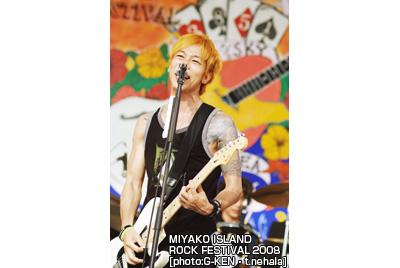 MIYAKO ISLAND ROCK FESTIVAL 2008 ライブレポート_b0159588_13471830.jpg