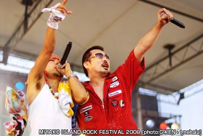 MIYAKO ISLAND ROCK FESTIVAL 2008 ライブレポート_b0159588_13475374.jpg