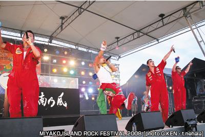 MIYAKO ISLAND ROCK FESTIVAL 2008 ライブレポート_b0159588_13483831.jpg