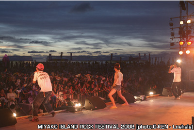 MIYAKO ISLAND ROCK FESTIVAL 2008 ライブレポート_b0159588_13491549.jpg