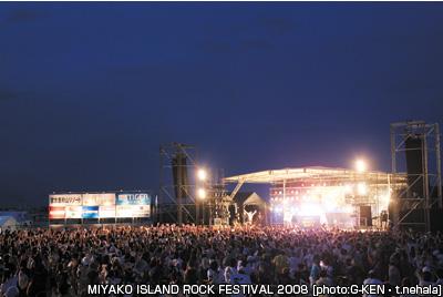 MIYAKO ISLAND ROCK FESTIVAL 2008 ライブレポート_b0159588_1351127.jpg