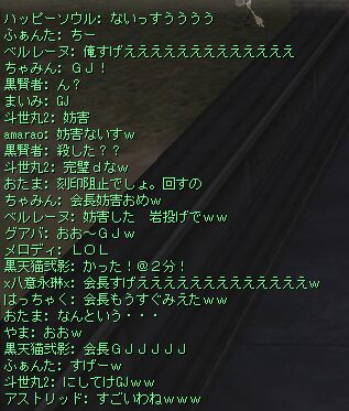 c0022896_050589.jpg