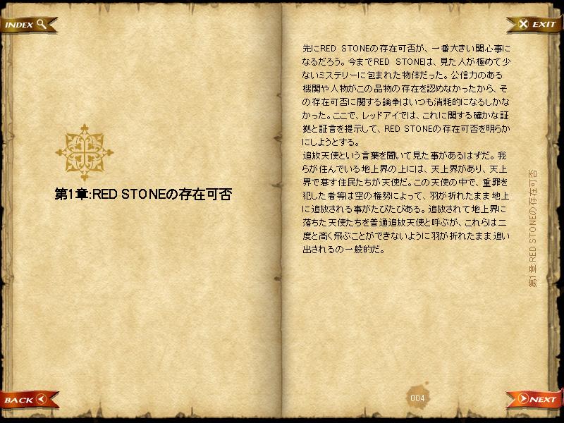 c0081097_2244793.jpg