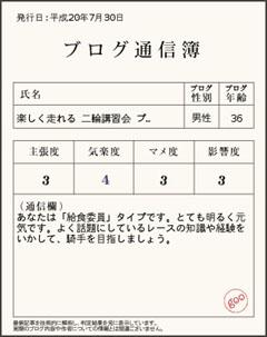 b0095299_00522.jpg