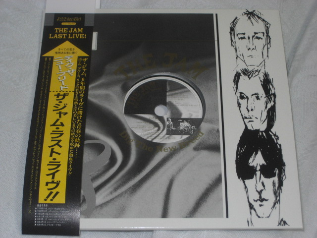 THE JAM / DIG THE NEW BREED  (紙ジャケ)_b0042308_6521265.jpg