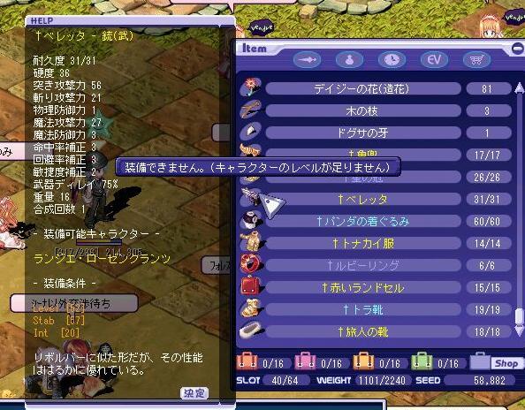 c0064109_037692.jpg