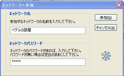 f0128109_1485659.jpg
