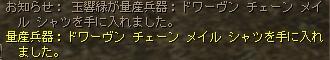 b0062614_1454043.jpg
