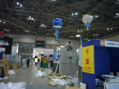 東京ビックサイト_f0140817_20565623.jpg